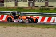 Lotus-2014-04-12-164.jpg