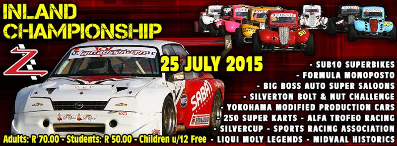 25 July 2015 - Inland Championship