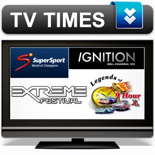 TV Broadcast Schedule and Times