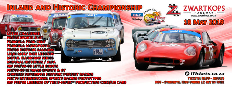 Entries now open for Inland and Historic Championship on 18 May 2019